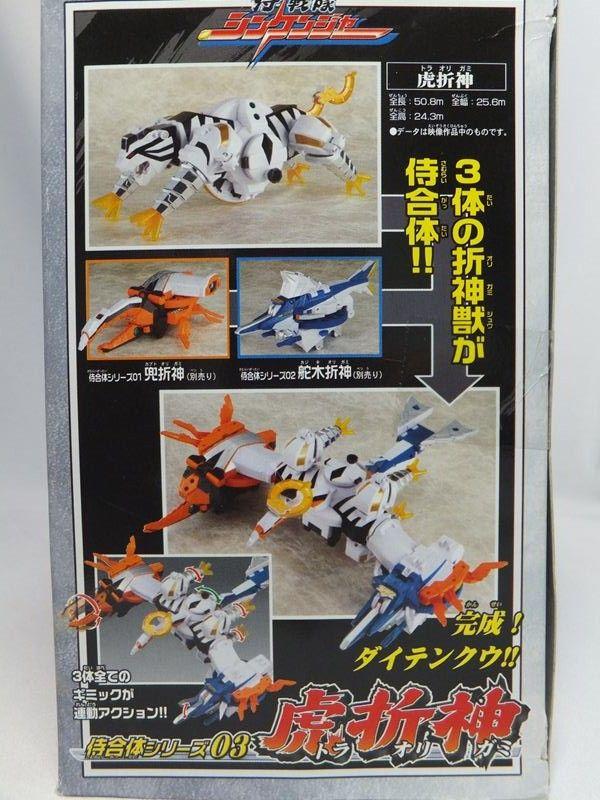 Power Rangers SAMURAI ORIGAMI ZORD set of 4 for DX SHINKENOH MEGAZORD